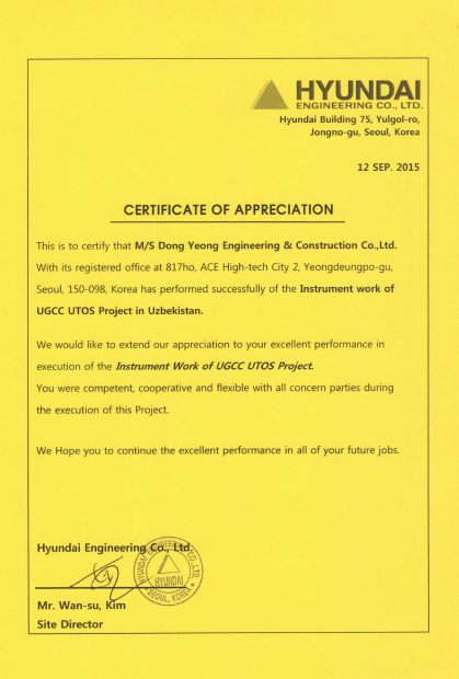Certificate of Appreciation(UTOS).png